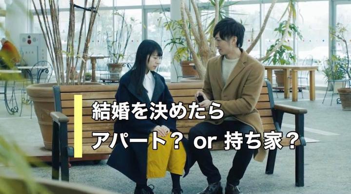 【高岡市 住まい相談会】結婚を決めたらアパート?持ち家?