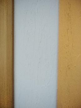 焼肉しても大丈夫!漆喰の壁の家