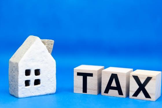 節約と節税